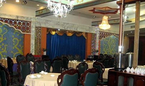 Xinyue Muslim Restaurant