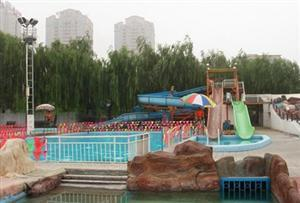 Tuanjiehu Water Park