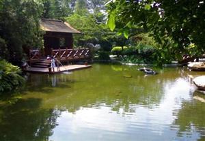 Tianhe Park