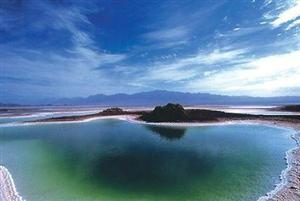 Zhegu Lake