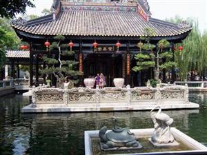 Panyu Bao Mo Garden
