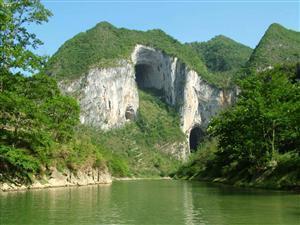 Getu River Scenic Spot