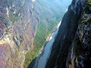 Huajiang Canyon