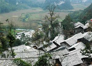 The Stone Village