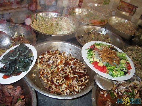 Chaotian Pot