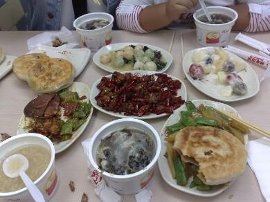 Shengui Pie Chain Store