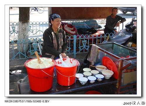 Han Chinese Street