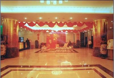 Jin Wu Yuan Hotel