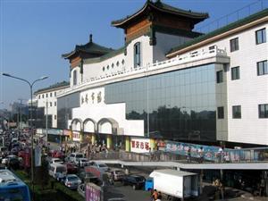 Hong Qiao Pearl Market