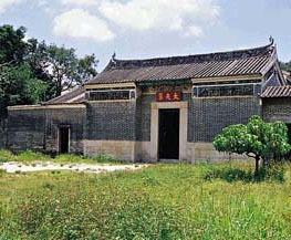 Tai Fu Tai in Suntin