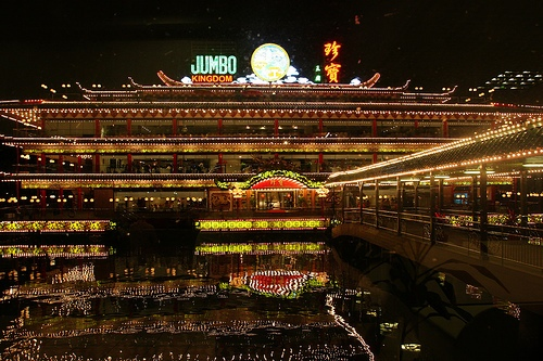 Jumbo Kingdom Seafood Floating Restaurant