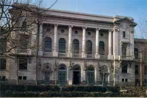 Tianjin Arts Museum