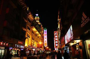Tianjin Quanye Bazaar