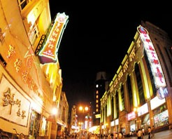 Tangu Golden Street