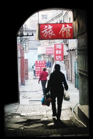 Pichaiyuan