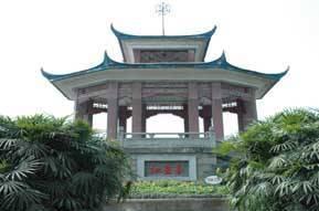 Pipashan Park