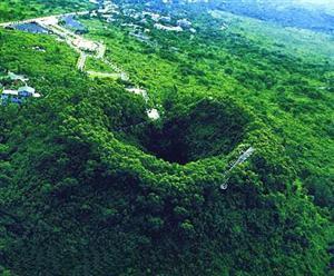 Leiqiong Geopark