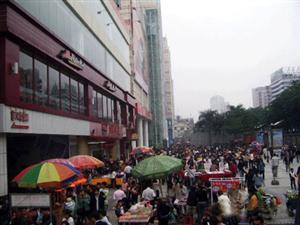 Haixiu Avenue