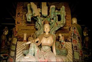 Zhenguosi Temple