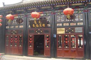 Ancient Mingqing Street
