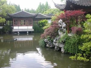 Guozhuang Garden