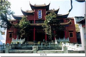Guiyuan Buddist Temple