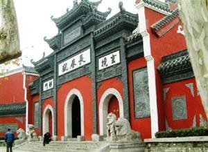Changchun Taoist Temple