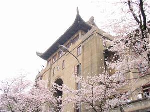 Loujiashan Mountain