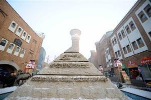 Erdaoqiao Bazaar