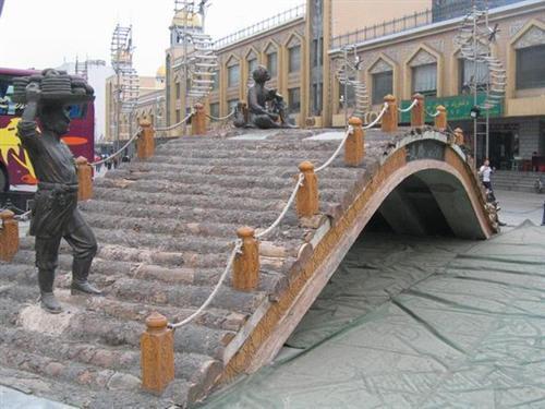 Erdaoqiao
