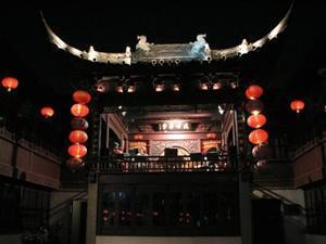 Suzhou Opera Museum