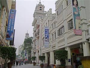 Sunxi Pedestrian Shopping Street