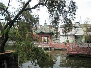 Dongguan Ke Garden