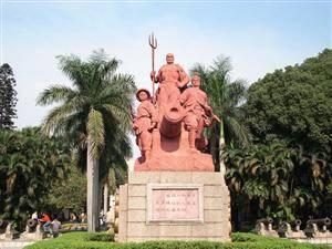 Dongguan Opium War Museum