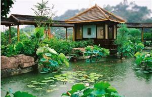 Yixian Villa Scenic Area