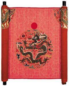 The Craftsmanship of Nanjing Yunjin Brocade