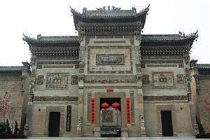 Folk Custom Museum of the Central Shaanxi Plain