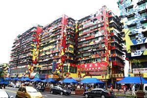 Huangjueping Doodle Art Street