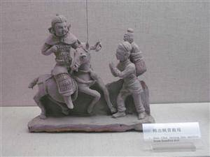 Shanxi Province Museum