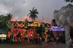 Phuket Fantasea Theme Park