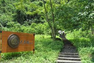 Daliancheng Scenic Area