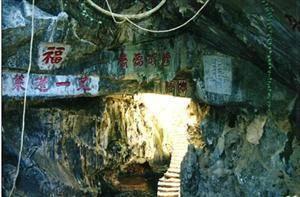 White Jade Cave