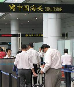 Customs Regulations