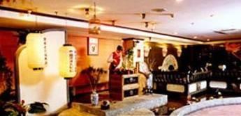 Ju Ma Pao Teahouse