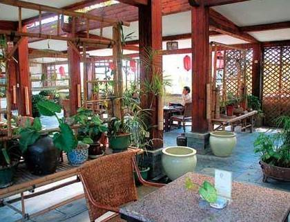 Old Shanghai Teahouse