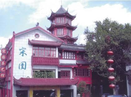 Songyuan Teahouse