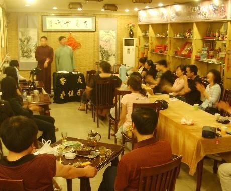Kang Ling Xuan Teahouse
