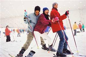 Yinqixing Indoor Skiing Site