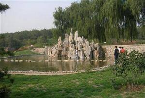 Yingshan Forest Park