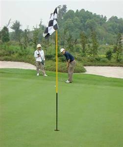 Shanghai Qizhong Golf Club